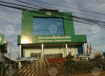 Ngân Hàng Nông Nghiệp Lào