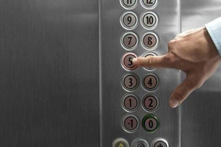 Biết khi nào thang máy của bạn cần một dịch vụ bảo dưỡng hay sửa chữa?